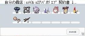 b0029957_16373284.jpg
