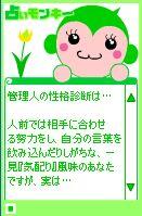 b0025967_16434518.jpg
