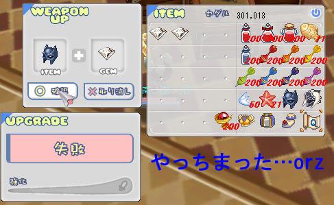 b0021768_223295.jpg