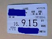 b0003089_0412147.jpg