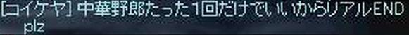 b0026125_2122132.jpg