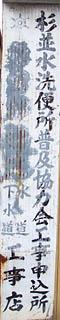 b0027825_19573265.jpg
