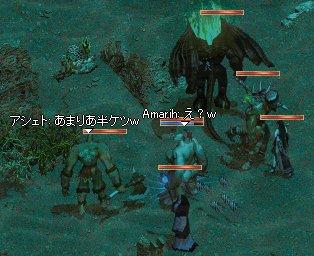 b0011730_21491180.jpg