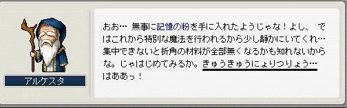 b0013941_040219.jpg