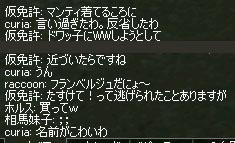 a0030061_2002212.jpg