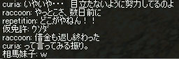 a0030061_2005581.jpg