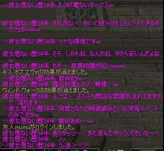 a0030061_20112093.jpg