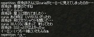 a0030061_2013932.jpg