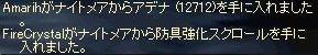 b0011730_21143950.jpg