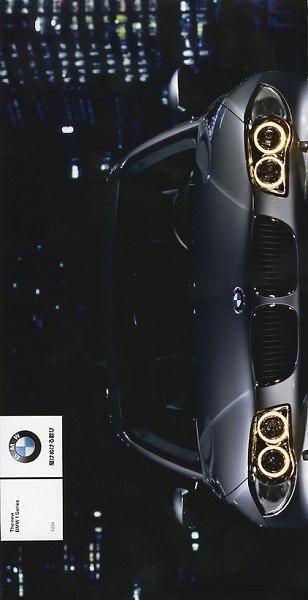 [遅ればせながら...]BMW 1シリーズ・日本デビュー!_a0009562_23271215.jpg