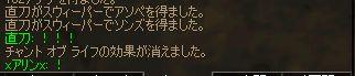 a0003888_10523034.jpg