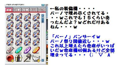 b0009402_20513497.jpg