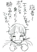 b0019611_23101711.jpg