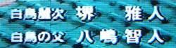 b0019611_2341765.jpg