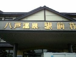 b0013412_1724738.jpg