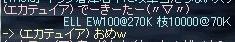 b0008129_040091.jpg
