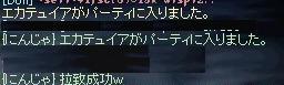 b0008129_0421091.jpg