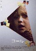 b0021030_18111337.jpg