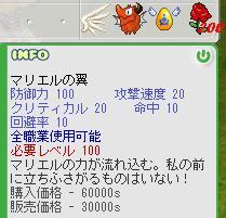 b0023445_2202036.jpg