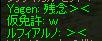 a0030061_19385187.jpg