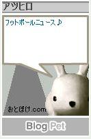 b0025967_1152374.jpg
