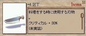 b0032787_4244718.jpg
