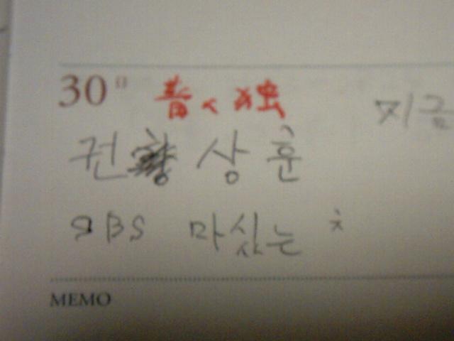 b0026797_20123749.jpg