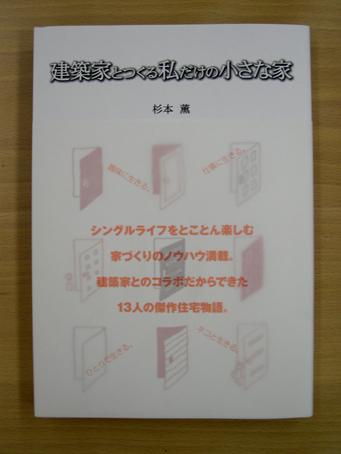 b0014003_21213831.jpg