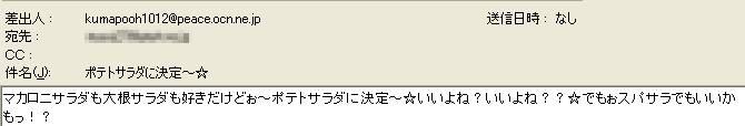 b0026125_9122215.jpg