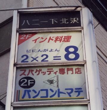 ヨン様_a0037241_1951163.jpg