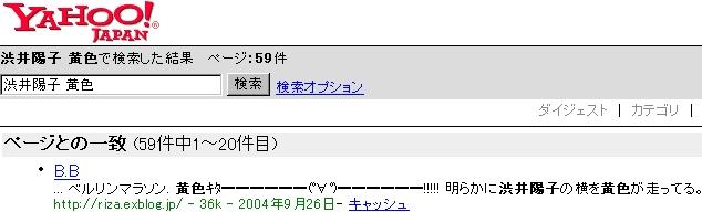 b0023046_20115515.jpg