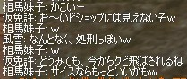 a0030061_2041577.jpg