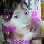 b0034416_16552668.jpg