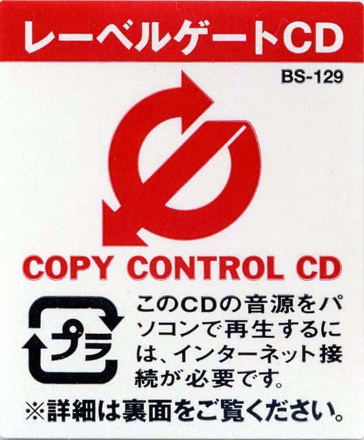 b0017526_1719932.jpg