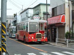 京賓急行バス