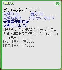 b0021768_22425185.jpg