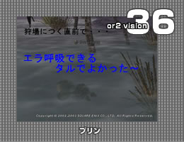 a0034140_174524.jpg