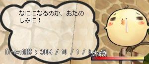b0021768_175813100.jpg