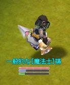 b0021768_181212.jpg