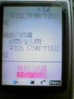 a0012921_23495991.jpg
