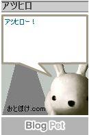 b0025967_13125224.jpg