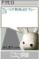 b0025967_9525352.jpg