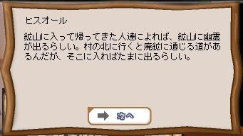 b0023589_11485478.jpg