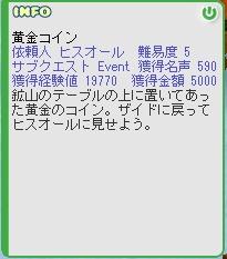 b0023589_12121476.jpg