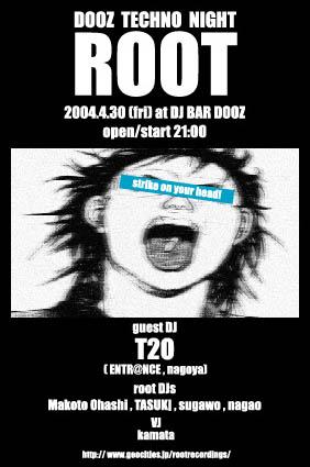 b0035322_10381887.jpg