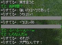a0015135_7545261.jpg