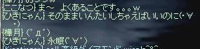 b0036436_3341694.jpg