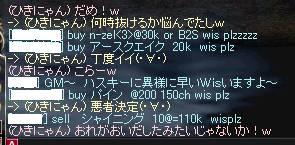 b0036436_3511742.jpg