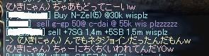 b0036436_3531991.jpg