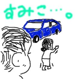 a0001463_19104181.jpg